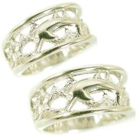 結婚指輪 マリッジリング ペアリング イエローゴールドk10 ペア2本セット K10yg 指輪 ドルフィンリング【送料無料】