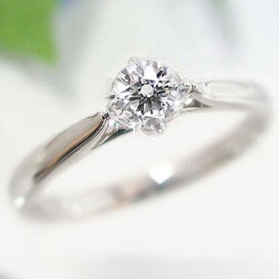 婚約指輪 エンゲージリング ダイヤモンド 0.3ct F VS1 3EX H&C 鑑定書付 指輪 プラチナ900 PT900 ダイヤ指輪【送料無料】