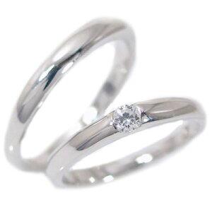 結婚指輪 マリッジリング ペアリング ホワイトゴールドk18 ダイヤモンド ペア2本セット K18wg 指輪 ダイヤ 0.1ct【送料無料】