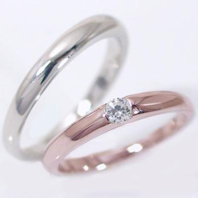 結婚指輪 マリッジリング ペアリング ピンクゴールド ホワイトゴールドk10 ダイヤモンド ペア2本セット K10 指輪 ダイヤ 0.1ct【送料無料】