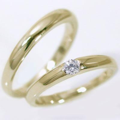結婚指輪 マリッジリング ペアリング ゴールドk18 ダイヤモンド ペア 2本セット K18 指輪 ダイヤ 0.1ct【送料無料】