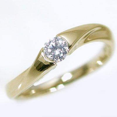 婚約指輪 エンゲージリング ダイヤモンド 0.2ct G SI2 Good 鑑定書付 イエローゴールドk18 ダイヤリング K18 ブライダル【送料無料】