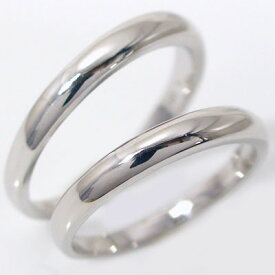 結婚指輪 マリッジリング ペアリング プラチナ900 ペア2本セット Pt900 指輪【送料無料】