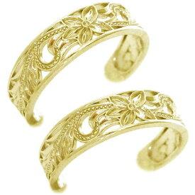 ハワイアンジュエリー ペアリング 2本セット イエローゴールドk18 結婚指輪 マリッジリング K18yg プルメリア スクロール フリーサイズ【送料無料】