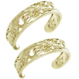 ハワイアンジュエリー ペアリング 2本セット イエローゴールドk10 結婚指輪 マリッジリング K10yg プルメリア スクロール フリーサイズ【送料無料】