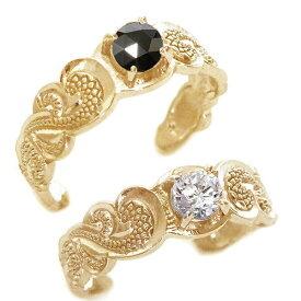 ハワイアンジュエリー ペアリング 2本セット ピンクゴールドk18 結婚指輪 マリッジリング SIクラス ダイヤモンド ブラックダイヤ K18pg カレイキニ フリーサイズ【送料無料】