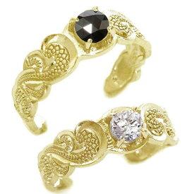 ハワイアンジュエリー ペアリング 2本セット イエローゴールドk18 結婚指輪 マリッジリング SIクラス ダイヤモンド ブラックダイヤ K18yg カレイキニ フリーサイズ【送料無料】