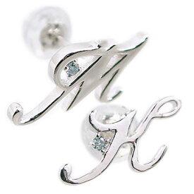 【送料無料】ペア イニシャルピアス プラチナ900 ブルーダイヤ 片耳用 大切な人とペアの2個セット Pt900ピアス 名前 ネームの頭文字