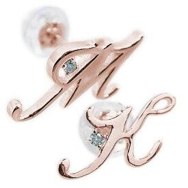 ペア イニシャルピアス ピンクゴールドk18 ブルーダイヤ 片耳用 大切な人とペアの2個セット K18pgピアス 名前 ネームの頭文字【送料無料】