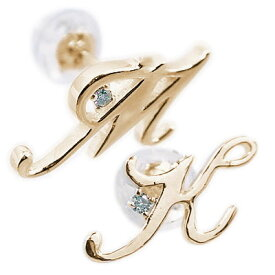 ペア イニシャルピアス イエローゴールドk18 ブルーダイヤ 片耳用 大切な人とペア2個セット K18 ピアス 名前 ネームの頭文字【送料無料】