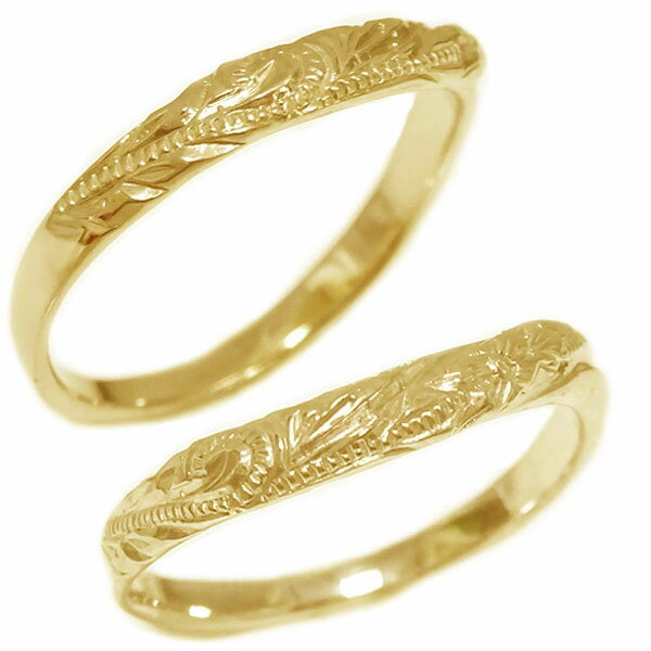 結婚指輪 マリッジリング ゴールド K18 ペアリング ハワイアン ジュエリー ペア2本セット K18yg ブライダル【送料無料】