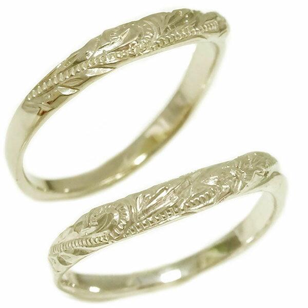 結婚指輪 マリッジリング ゴールド K10 ペアリング ハワイアン ジュエリー ペア2本セット K10yg ブライダル【送料無料】