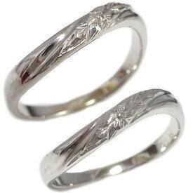 ハワイアン ジュエリー ペアリング 2本セット プラチナ900 結婚指輪 マリッジリング Pt900 プルメリア【送料無料】