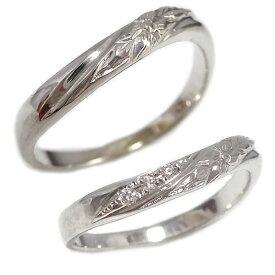 ハワイアン ジュエリー ペアリング 2本セット プラチナ900 ダイヤモンド 結婚指輪 マリッジリング Pt900 プルメリア【送料無料】