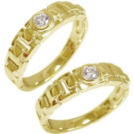 結婚指輪 マリッジリング ゴールドk18 ダイヤモンド ペアリング ペア2本セット K18yg ブライダル【送料無料】