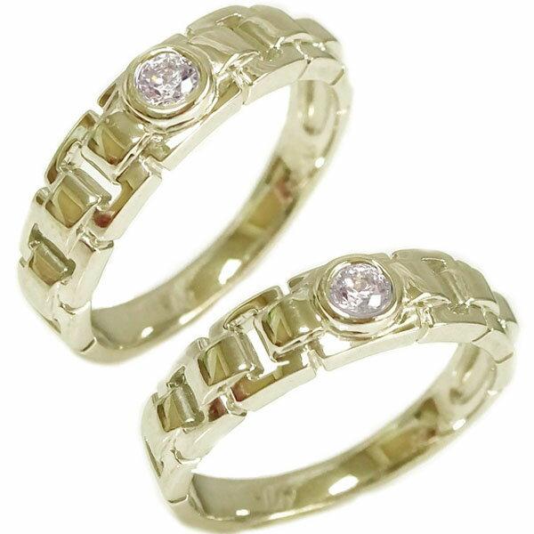 結婚指輪 マリッジリング ゴールドk10 ダイヤモンド ペアリング ペア2本セット K10yg ブライダル【送料無料】