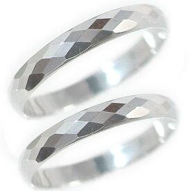結婚指輪 プラチナ900 ペアリング マリッジリング ペア2本セット Pt900 指輪 ダイヤカット仕上げ【送料無料】