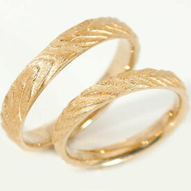 結婚指輪 マリッジリング ペアリング ピンクゴールドk18 ペア2本セット K18pg 指輪