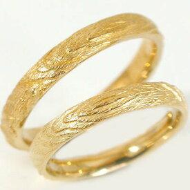 ペアリング 結婚指輪 マリッジリング ピンクゴールドk18 ペア 2本セット K18pg 指輪
