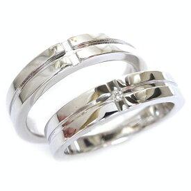 幅広 クロス 結婚指輪 マリッジリング シルバー ペアリング ダイヤモンド ペア2本セット SV925 ダイヤ ストレート【送料無料】