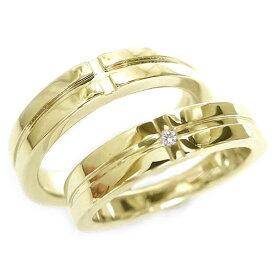 幅広 クロス シルバー ペアリング ダイヤモンド ペア2本セット 結婚指輪 マリッジリング SV925 ダイヤ ストレート【送料無料】