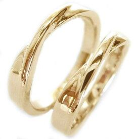 結婚指輪 マリッジリング シルバー ペアリング ペア2本セット SV925 【送料無料】