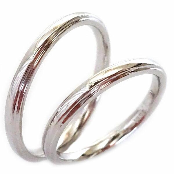 結婚指輪 マリッジリング シルバー ペアリング ペア2本セット SV925