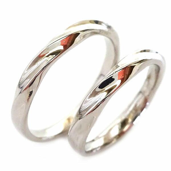 シルバー ペアリング ペア2本セット 結婚指輪 マリッジリング SV925