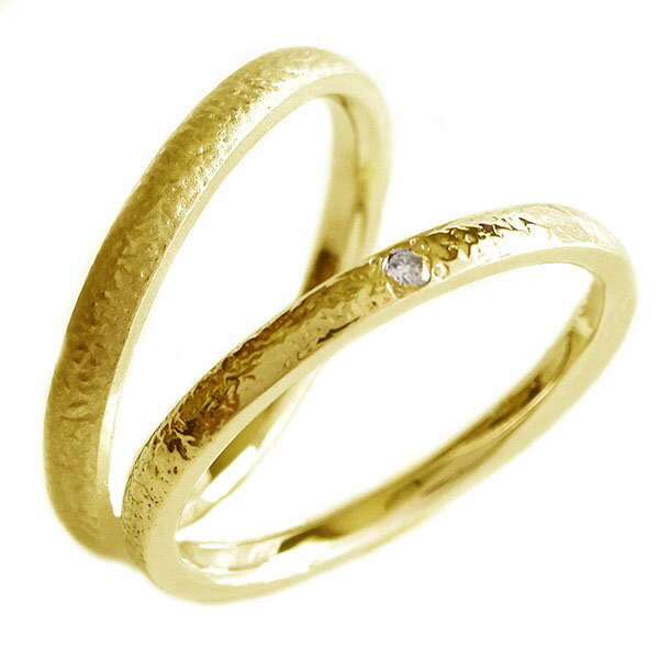 結婚指輪 マリッジリング ゴールドk18 ペアリング ダイヤモンド ペア2本セット K18yg【送料無料】