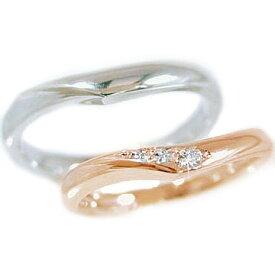 結婚指輪 マリッジリング ペアリング ピンクゴールドk18 ホワイトゴールドk18 ダイヤモンド 指輪 ペア2本セット K18 指輪 ダイヤ 0.03ct【送料無料】