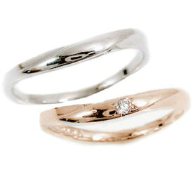 結婚指輪 マリッジリング ペア2本セット レディース ピンクゴールド メンズ ホワイトゴールド ペアリング ダイヤモンド K10 指輪 ダイヤ 0.02ct【送料無料】