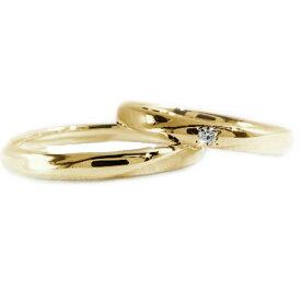 ペアリング 結婚指輪 イエローゴールドk10 マリッジリング ダイヤモンド ペア 2本セット K10 指輪 ダイヤ 0.02ct【送料無料】