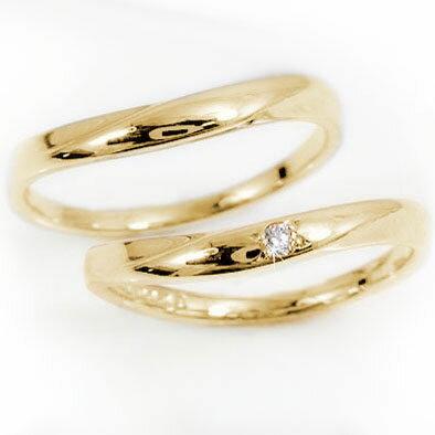 ペアリング イエローゴールドk10 結婚指輪 マリッジリング ダイヤモンド ペア2本セット K10 指輪 ダイヤ 0.02ct【送料無料】