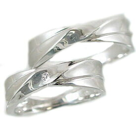 結婚指輪 マリッジリング ペアリング シルバー ダイヤモンド ペア2本セット SV925 指輪 ダイヤ 0.02ct【送料無料】