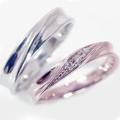 結婚指輪 マリッジリング ペアリング ピンクゴールド ホワイトゴールドk10 ダイヤモンド ペア2本セット K10 指輪 ダイヤ 0.04ct【送料無料】