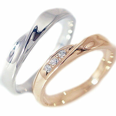 結婚指輪 ペアリング マリッジリング ピンクゴールド レディース ホワイトゴールド メンズ ダイヤモンド K10 指輪 ペア2本セット ダイヤ 0.03ct【送料無料】