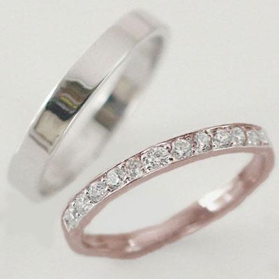 結婚指輪 ペアリング ピンクゴールド ホワイトゴールドk10 マリッジリング ダイヤモンド ペア2本セット K10pg K10wg 指輪 ダイヤ 0.23ct【送料無料】