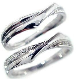 結婚指輪 ペアリング プラチナ900 マリッジリング ダイヤモンド ペア2本セット Pt900 指輪 ダイヤ 0.08ct【送料無料】