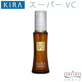 綺羅化粧品(殺手化妝品kira化妝品)超級市場VC(供污垢、雀斑肌膚使用的美容液)30ml 764357