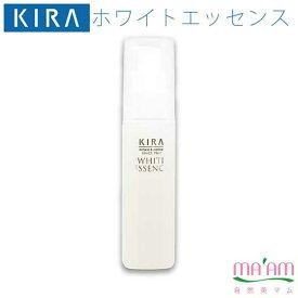 キラ化粧品 「ホワイトエッセンス」WHITE ESSENCE新容器(化粧液/50ml)(医薬部外品)送料無料キャンペーン綺羅化粧品