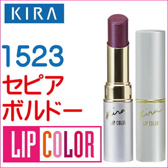 Galaxy cosmetics lip color (lipstick) color: sepia border 1523 Yu packet delivery in (Kira kira makeup cosmetics) 730447
