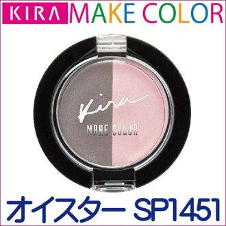 Galaxy cosmetics (Kira kira makeup cosmetics) makeup (eye shadow, blush) color: new enclosure at 1451 Oyster SP post packet