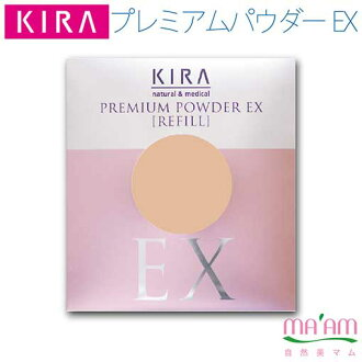 银河化妆品 (基拉基拉化妆品) 和溢价粉末 EX / (粉 / 包装笔芯笔芯) / SPF18,PA + + / 皮肤护理运动 / 02P13Nov14