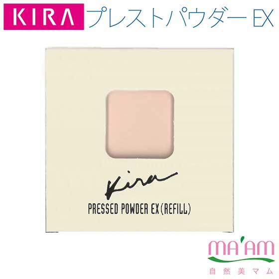 キラ化粧品 キラプレストパウダーEX詰替え用リフィルSPF18・PA++ゆうパケット便で送料無料綺羅化粧品