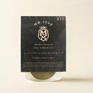 プレミアム・スープ ふっくらミヤギシロメ大豆と黒ごま豆乳スープ[単品] 米麹 野菜 健康 美容 グルメ スープ マーゼルマーゼル