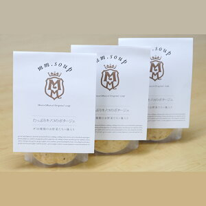 エムエム・スープ たっぷりキノコのポタージュ[3個セット] 米麹 野菜 健康 美容 グルメ スープ マーゼルマーゼル