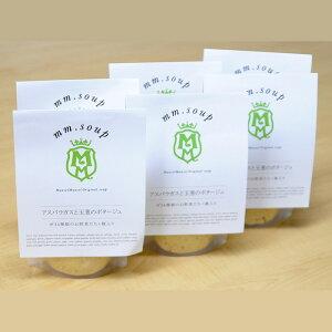 エムエム・スープ アスパラガスと玉葱のポタージュ [6個セット] 米麹 野菜 健康 美容 グルメ スープ マーゼルマーゼル