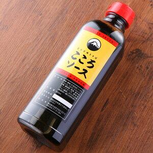 さのめん特製 こころソース(500mlボトル)