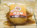 【まぼ屋印】ほやほやほや卵 (三陸 珍味/合計5000円以上で送料無料)