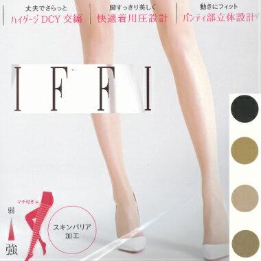 【メール便可】GUNZE(グンゼ)IFFI【イフィー】ストッキング(M・L)